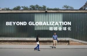 Beyond Globalization: Beijing, China