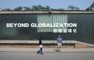 Beyond Globalization: Beijing, China